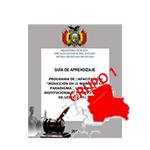 """INDUCCIÓN EN EL MARCO DE LOS PARADIGMAS, LINEAMIENTOS INSTITUCIONALES Y NUEVO MODELO DE GESTIÓN FISCAL """"SANTA CRUZ """"  G1"""