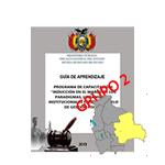 """INDUCCIÓN EN EL MARCO DE LOS PARADIGMAS, LINEAMIENTOS INSTITUCIONALES Y NUEVO MODELO DE GESTIÓN FISCAL """"SANTA CRUZ""""  G2"""